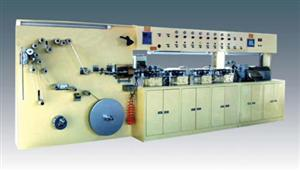 Aluminum Plastic Laminated Tube Machine
